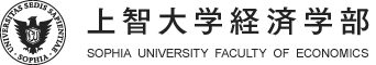Sophia University Faculty of Economics