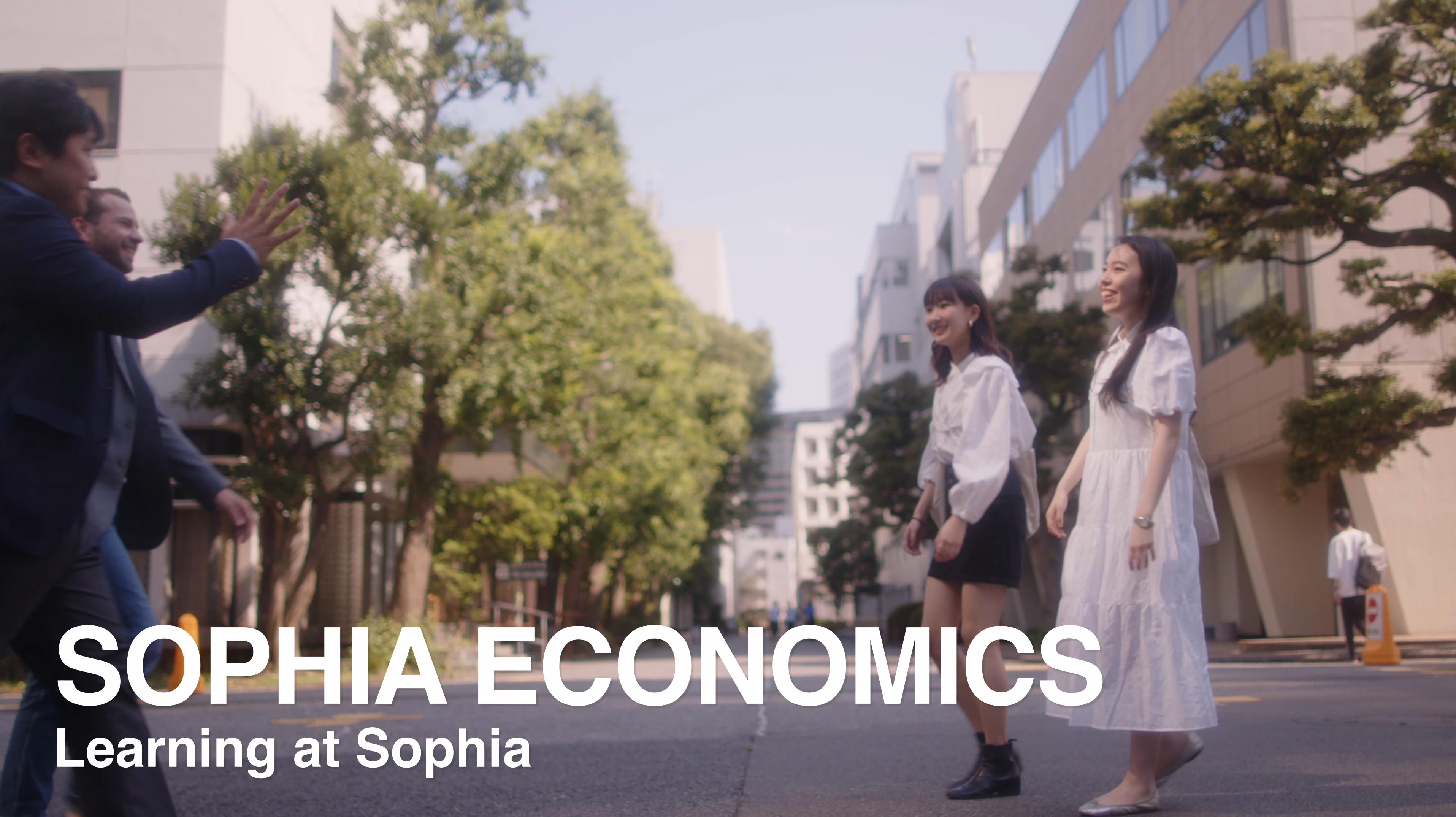 「Learning at Sophia 経済学部編」を公開