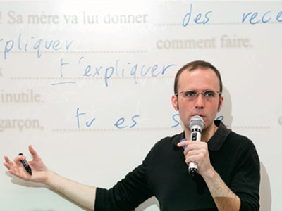 フランス語学科