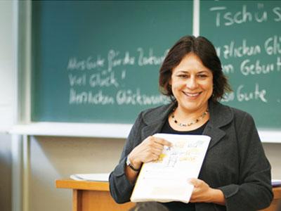 ドイツ語学科