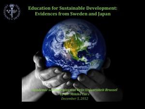 持続可能な開発と教育の研究発表