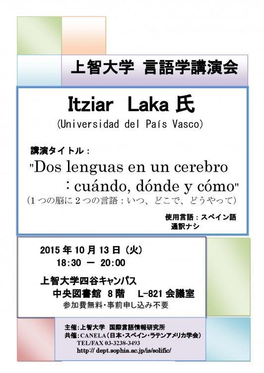 20151013prof. laka