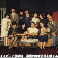 1984-o10
