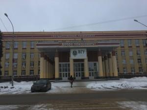 ボロネジ州立大学の建物