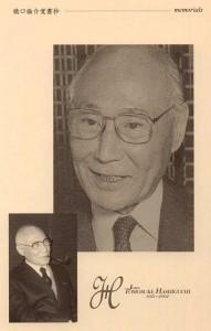 橋口倫介先生