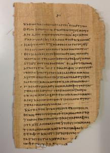 新約聖書パピルス断片(オーストラリアの大学教授製作品を購入)