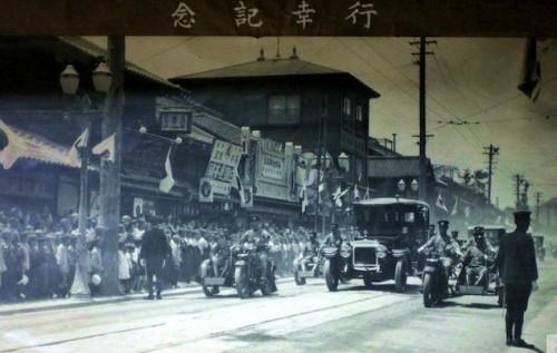 参考]1930年昭和天皇静岡行幸啓風景