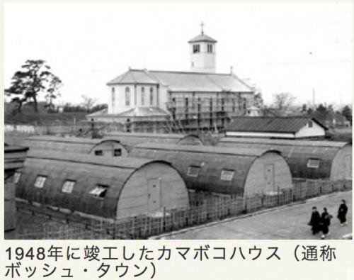 1948年に竣工したかまぼこハウス(通称ボッシュ・ダウン)