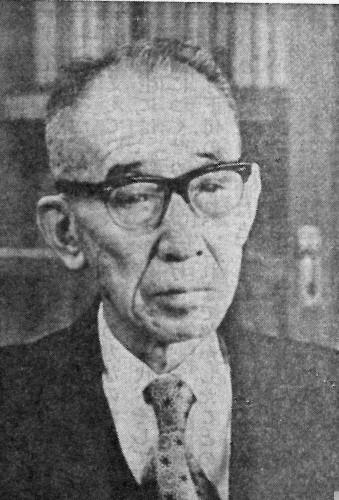 青山公亮(1896-1980 年)