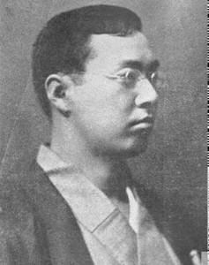 竹林無想庵(1880-1962年)