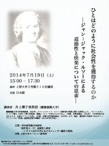 スクリーンショット(2014-12-12 11.26.29)