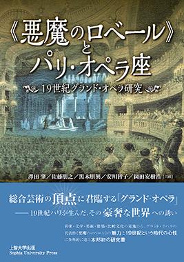 BookEuroken201906_1