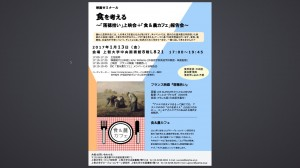 JPEGscreening170113