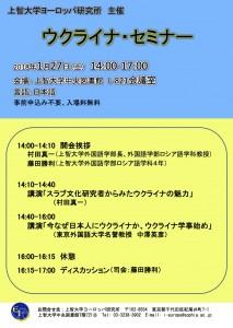 180127_seminar