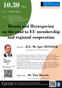"講演会 ""Bosnia and Herzegovina on the road to EU membership and regional cooperation"" を開催します"