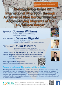 "講演会""Reconsidering Issues on International Migration through Activities of Kino Border Initiative: Accompanying Migrants at the US/Mexico Border""が開催されます"