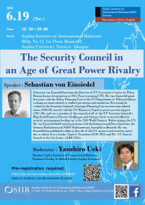 "講演会""The Security Council in an Age of Great Power Rivalry""を開催します"