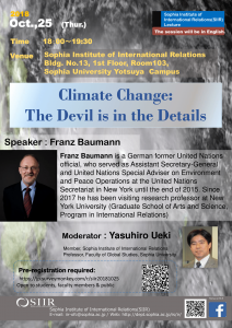 """Lecture """"Climate Change: The Devil is in the Details"""""""