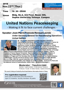 """Lecture, """"United Nations Peacekeeping--Making it fit to face current challenges--"""""""