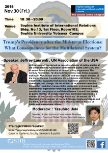 "Lecture,  ""Trump's Presidency after the Mid-term Elections: What Consequences for the Multilateral System?"""