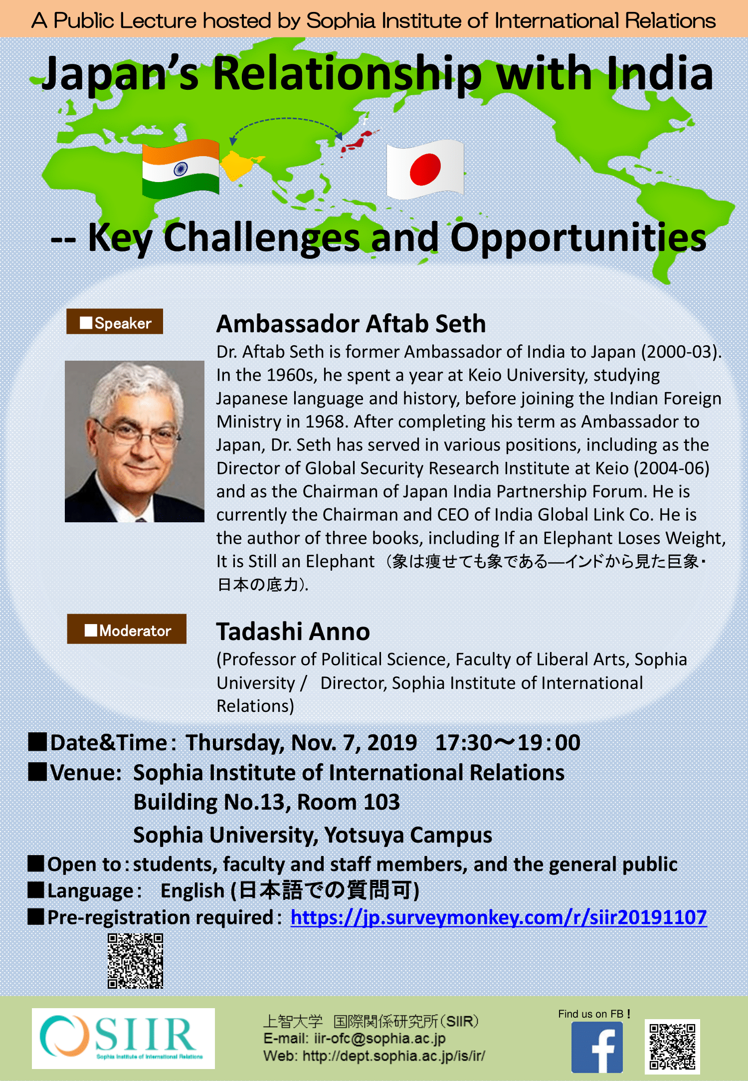 """Public Lecture, """"Japan's Relationship with India--Key Challenges and Opportunities"""""""