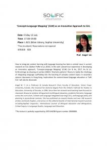 2019 Angel Lin CLIL talk-1