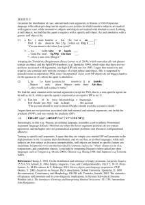 SOLIFIC言語学講演会資料-2