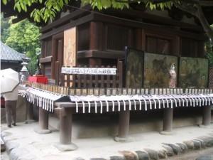 「お砂撫で」(o-suna nade), 石手寺 (Ishiteji, temple 51), Ehime prefecture, (愛媛県)