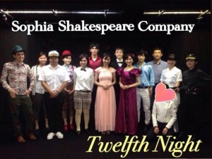 SSC Twelfth Night Jul2015