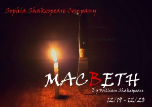 SSC Macbeth Dec2015チラシ表