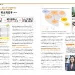 【納品】2017研究力が高い大学Vol02_上智大学様-001