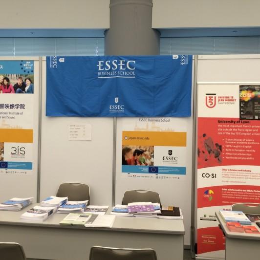 ESSECのブース キャンパスフランスにて