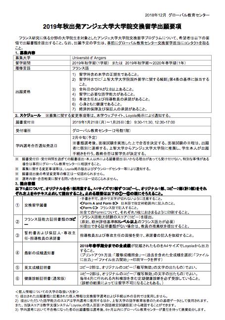 スクリーンショット(2018-12-19 13.28.46)