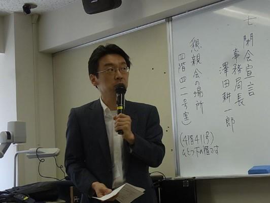 kawasaki20150531
