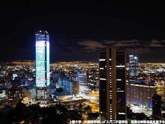 都会的なボゴタの夜景