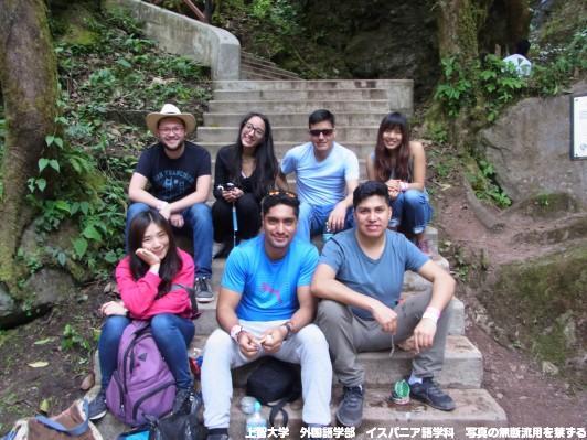 コロンビア、中国、ペルー人の友達と