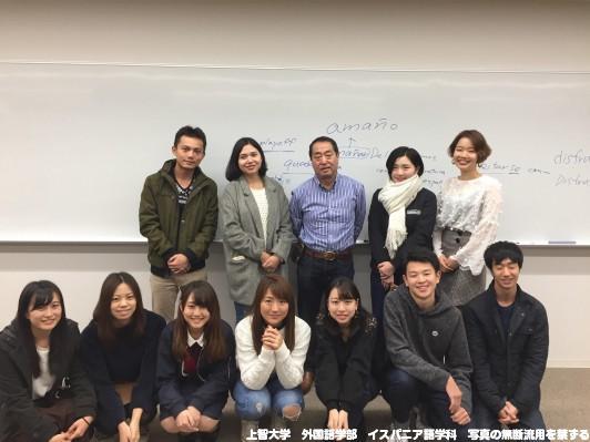 最後に中村さんと学生のみんなで記念写真。1〜3年生まで来てくれました!
