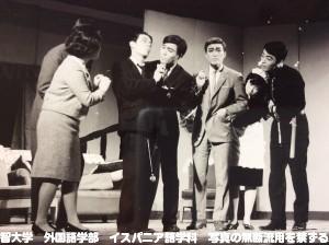 1965_4