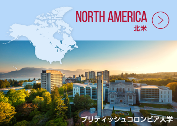 画像:北米
