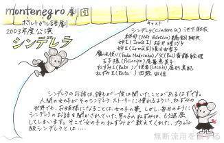 gogeki200301
