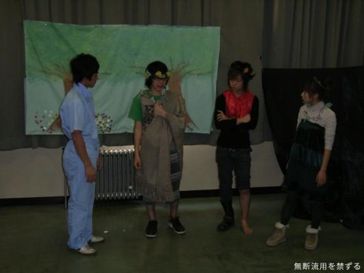 gogeki2009_2