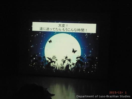 語劇2015年演目画像03