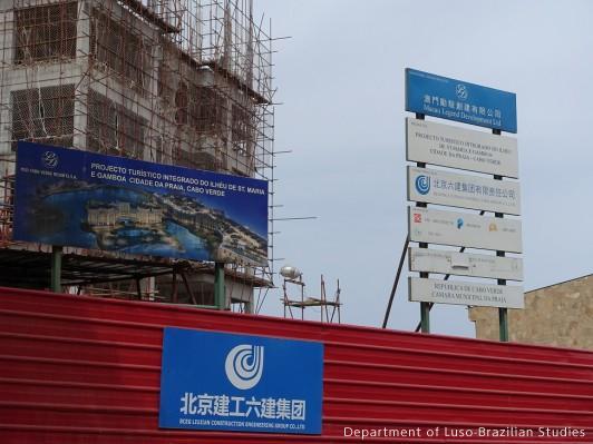 Construcoes pela China-Praia