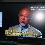 3月5日「報道ステーション」の画面