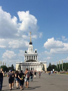 全ロシア博覧センターの中央パビリオン