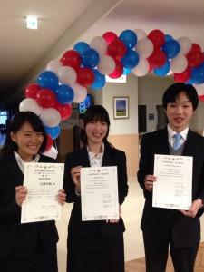 左より大橋さん(1年)、青木さん(4年)、清水くん(1年)