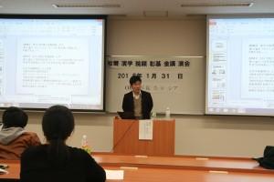 佐藤貴之さんの講演