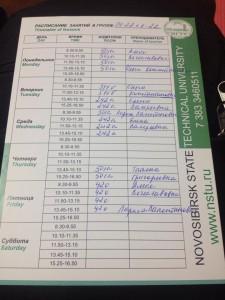 授業の週間予定表