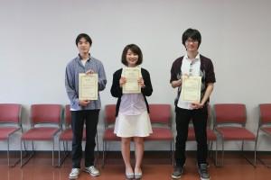 ハルビン学院顕彰奨学金を授与された学生3名
