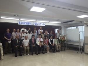 参加者と審査員との記念撮影